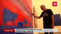 У львівському Нацмузеї експонують роботи найдорожчого українського художника