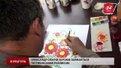 Львівський митець Олександр Опарій 30 років творить петриківським розписом