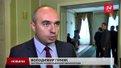 На Львівщині обіцяють зробити виборними посади керівників лісгоспів
