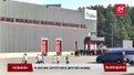 Fujikura відкрила біля Львова другий завод і хоче ще третій