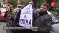 Представники місцевих громад з мильними бульбашками пікетували Львівську ОДА