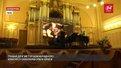 У Львові €20 тис. дадуть найкращому скрипалю-віртуозу