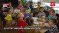 У дитсадку на вул. Гайдамацькій відкриють чотири нові групи для дошкільнят