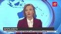 Головні новини Львова за 27 жовтня