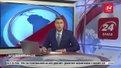 Головні новини Львова за 28 жовтня