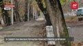 До кінця року у Львові відремонтують сквер На Валах