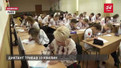 Українці написали радіодиктант національної єдності