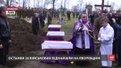На Львівщині перепоховали останки польських вояків