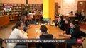 Паралімпійці та учасники АТО у Львові стали «живими книгами»