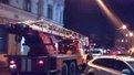 Через пожежу на Валовій тимчасово відселили мешканців чотирьох квартир