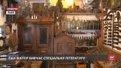 Мешканець Золочівщини відкрив вдома музей з віднайдених артефактів