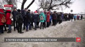 Майже півтисячі дітей з Донбасу і Луганщини приїхали побачити Різдво у Львові
