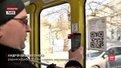 У львівських тролейбусах №9 і 13 запровадять безготівкову форму розрахунку за проїзд
