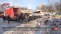 Після вивозу накопичених відходів львівські перевізники сміття знову можуть вимушено стати