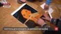 У Винниках вигадали, як зацікавити дітей мистецтвом і музеями