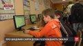 Львівські поліцейські розповідають у школах про безпеку в Інтернеті