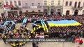 Львів'яни вже вп'яте масово заспівали гімн України