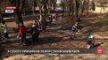 Під час весняної толоки львів'яни зібрали більше півтисячі кубометрів сміття