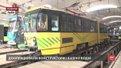 «Львівелектротранс» до свят випустить на маршрут модернізований транспорт