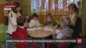 У Львові приватні дитячі заклади отримають дофінансування від міста
