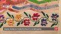 У Львові «Французька весна» показує живопис на вишитих рушниках