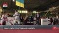 У Львові відбувся найбільший в Україні міжнародний турнір з карате