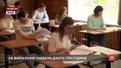 Майже 16 тис. мешканців Львівщини склали ЗНО з української мови та літератури