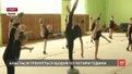 Львів`янка здобула нагороди на престижних турнірах із художньої гімнастики у Празі та Кракові