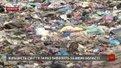 Скільки Львів заплатить ЛОДА за сміття, залежатиме від тарифу на його вивіз