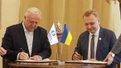 У Львові підписали угоду про наміри з ЄБРР  щодо виділення €30 млн для вирішення проблеми з ТПВ