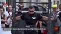 У Львові визначили найсильнішу людину міста