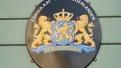 У Львові відновило роботу Почесне консульство Нідерландів
