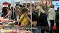 На Форумі видавців у Львові заплановано 900 подій впродовж п'яти днів