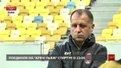 У Львові «Зоря» стартує у євросезоні матчем із «Естерсундом»