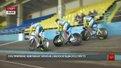 У Львові розпочався чемпіонат України з велотреку