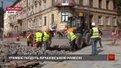 Завтра для проїзду автомобілів відкриють ще одну ділянку вулиці Личаківської