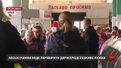 У Львові влаштують перевірку всіх міських ринків