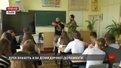 Учасники АТО проводять львівським старшокласникам нестандартні уроки