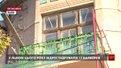 На вулиці Академіка Павлова у Львові реставрують сім балконів
