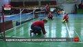 У Львові завершився турнір із футболу для незрячих спортсменів