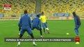 Сьогодні футбольна збірна України зіграє матч зі Словаччиною на «Арені Львів»