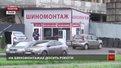 Власників автівок закликають замінити літні шини на зимові