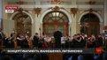 У Львівському органному залі відбудеться великий прийом зі світловою інсталяцією