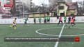 Депутати ЛМР зіграли в футбол із учасниками бойових дій