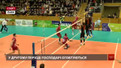 Львівські «Кажани» розгромно поступилися сербській «Войводіні» у першому матчі 1/16 Кубка ЄКВ