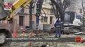 Частину відремонтованої вул. Личаківської у Львові обіцяють відкрити 20 січня