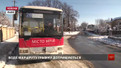 Як поліція затримує маршрутки львівського АТП-1