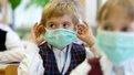 Через спалах грипу та ГРВІ серед школярів припинили навчання 14 шкіл у Львові