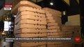 Піцерію, в якій отруїлися львів'яни, закрили на перевірку
