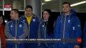 Львівські олімпійці підбили підсумки виступів на зимових Іграх у Південній Кореї